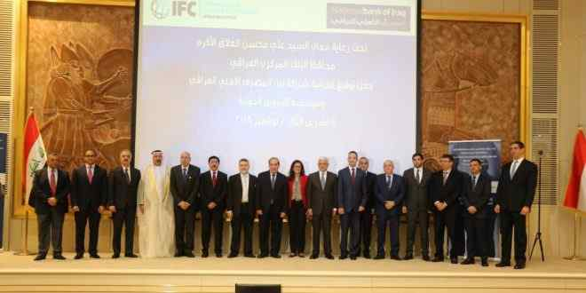 IFC Launches National Institute of Directors in Baghdad to Boost Transparency, Help Attract Investment IMG-20181111-WA0133-660x330