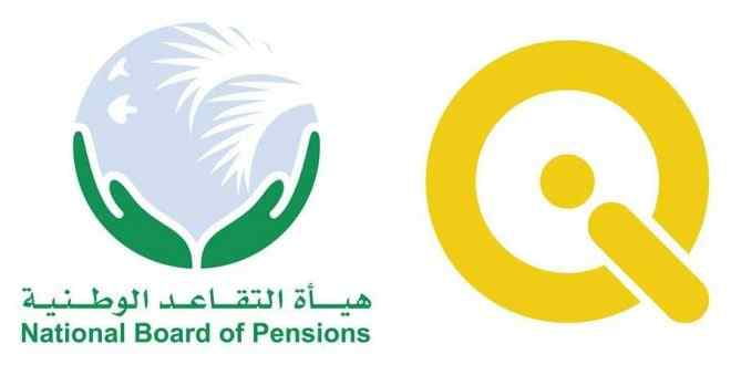 Ahmed denies the suspension of salaries of smart card holders Received_186435488978329-660x330