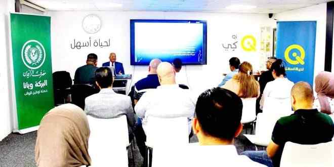 In a seminar for the International Company for smart card .. Nasiri: Achieving the objectives of the banking system in the government curriculum is necessary Received_344531386439289-1-660x330